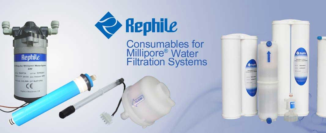 Water filtration consumables for Millipore Systems